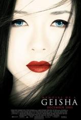 Memoirs_of_a_Geisha_Poster