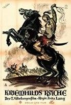 nibelungen poster