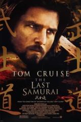 The_Last_Samurai