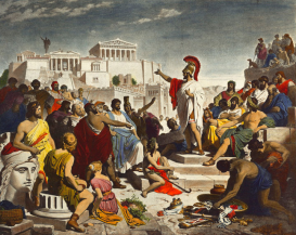 pericles funeral